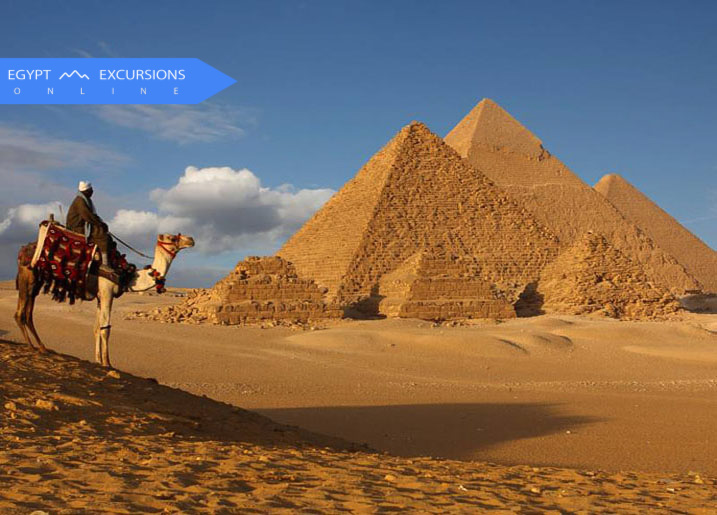 Camel Ride excursion by Giza Pyramids